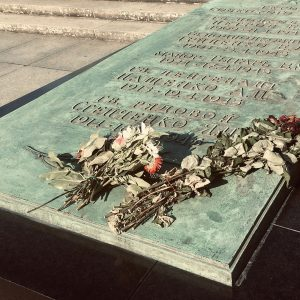 Flowers at the Soviet Memorial